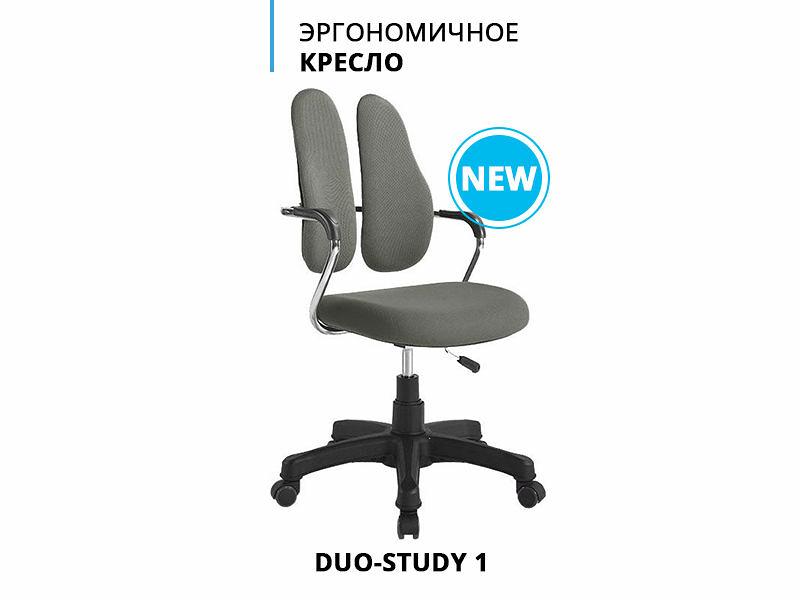 Новое эргономичное кресло пополнило наш ассортимент!